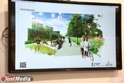 Екатерининский парк превратится в кольцо пяти бульваров со скейт-площадкой и катком. ПРОЕКТ
