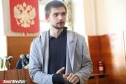 Блогера Соколовского включили в перечень террористов и экстремистов