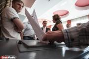 Свердловский избирком запустил информационную кампанию, посвященную выборам губернатора