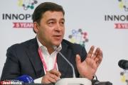 Куйвашев лидирует в предвыборной гонке за пост главы региона