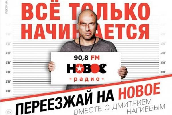 Жительницу Екатеринбурга «оскорбил» избитый Дмитрий Нагиев