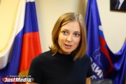 Депутат Госдумы Поклонская прокомментировала строительство храма на городском пруду
