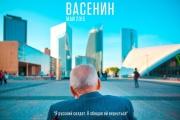 ФОТО предоставлено Свердловской киностудией
