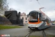 Прямые скоростные трамваи в Верхнюю Пышму будут ходить с кольца на улице Фрезеровщиков