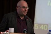 Политолог Русаков — о выборах губернатора: «Конкурентов у Куйвашева нет, остальные кандидаты всего лишь отстаивают имиджи партий»