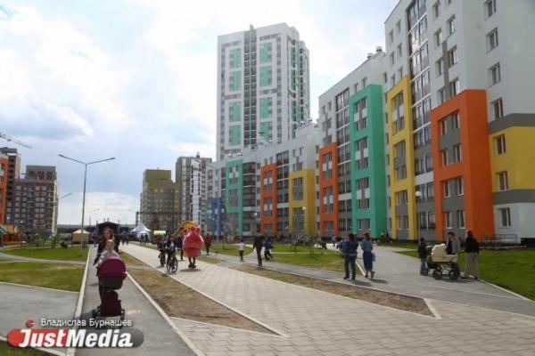 ВЕкатеринбурге объявили конкурс настроительство новоиспеченной улицы за351 млн руб.