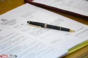 Первые ласточки. Кандидаты на пост губернатора Сергин и Ионин подают документы в облизбирком