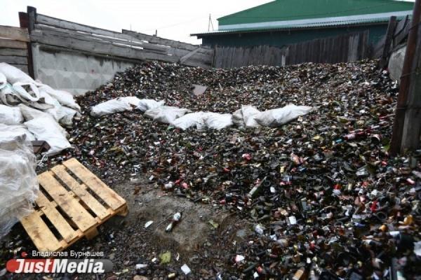 ВПервоуральске отыскали свалку рискованных отходов
