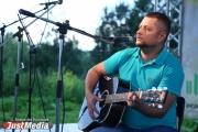 В Академическом прошел вечер песни под гитару. ФОТО