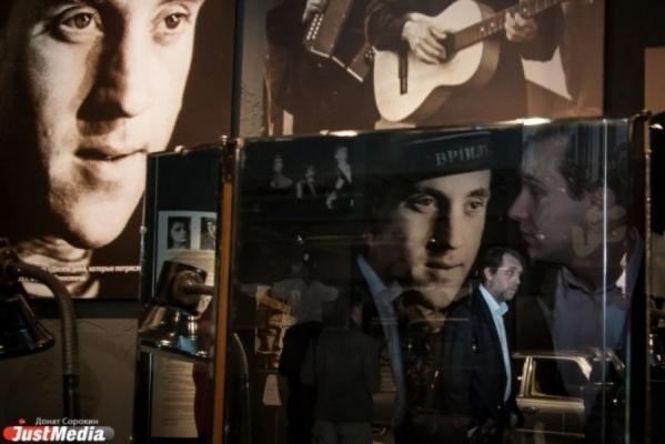 ВКраснодаре проведут день поэзии к37-й годовщине смерти Высоцкого