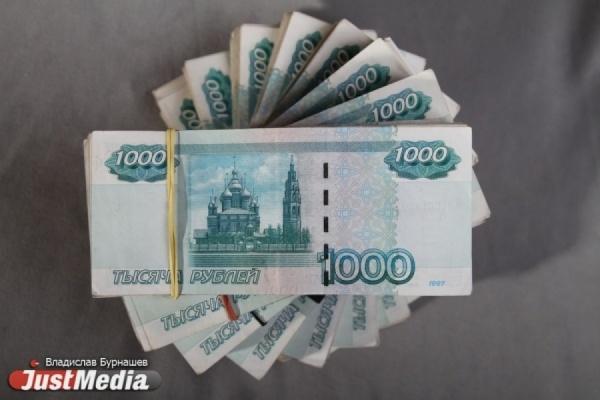 В Первоуральске вынесли приговор инкассатору, который присвоил более 4,2 миллионов рублей