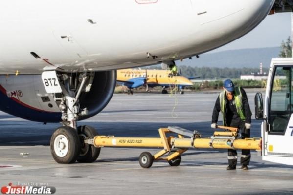 Ваэропорту Кольцово рейс Екатеринбург-Анталья схвачен на8 часов