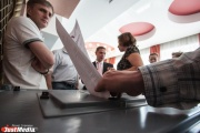 Облизбирком зарегистрировал первых кандидатов в губернаторы. Ими стали Сергин и Торощин