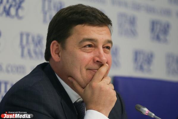 Куйвашев отбирает у муниципалитетов полномочия по строительству домов для переселенцев