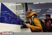 В Екатеринбурге неизвестные «заминировали» автовокзалы