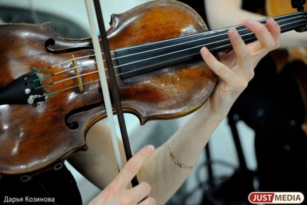 Артисты Свердловской детской филармонии дебютируют на«Безумных днях»