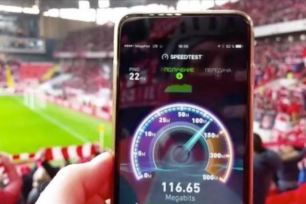 «Казань-Арена» стала самым популярным стадионом Кубка Конфедераций для уральцев