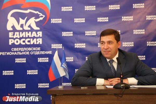 СМИ поведали оконтроле Кремля закампанией губернатора Свердловской области