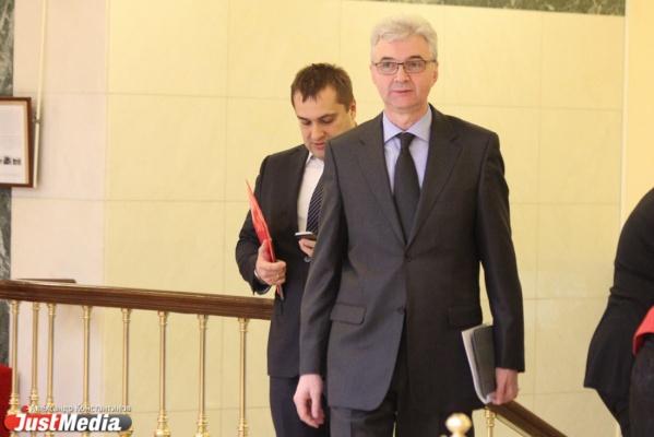 Делегация Свердловской области представила заявку Екатеринбурга напроведение ЭКСПО-2025 вАстане