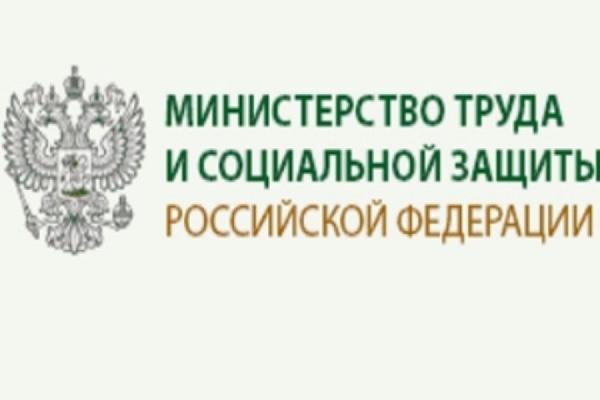 ВМинтруде поведали об действенных факторах роста ВВП РФ