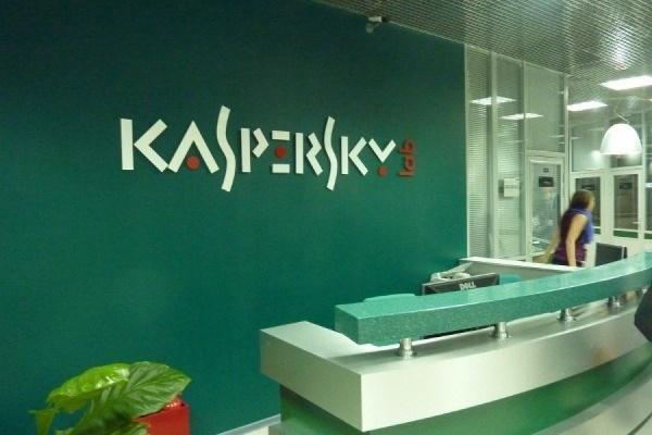 ФБР убеждает компании США неиспользовать продукцию «Лаборатории Касперского»