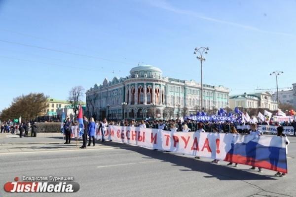 Сто лет назад Екатеринбург принял Уральскую конференцию профсоюзов