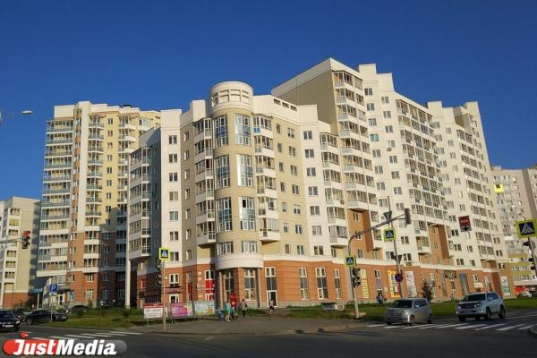 В этом году Екатеринбург может побить рекорд по ипотеке