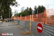 Ремонтники закрыли перекресток улиц Мамина-Сибиряка – Первомайская