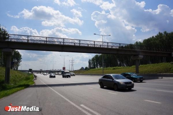 Новый участок ЕКАДа откроет министр транспорта РФ