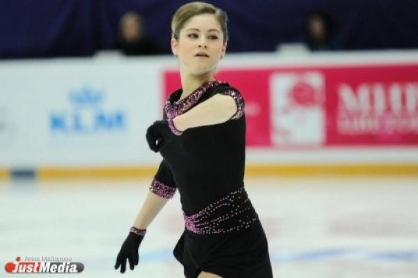 Юлия Липницкая завершила спортивную карьеру