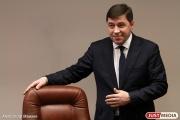 В преддверии выборов Куйвашев улучшил позиции в национальном рейтинге губернаторов