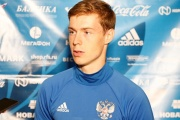 Нападающий «Урала» Ильин может не сыграть за сборную