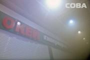 Горящая «Радуга». Ночью в торговом центре вспыхнул пожар