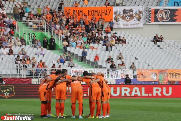 Оранжево-черные сборники возвращаются в расположение ФК «Урал»