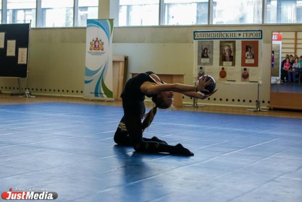 В Екатеринбург-ЭКСПО пройдет Кубок губернатора по художественной и эстетической гимнастике