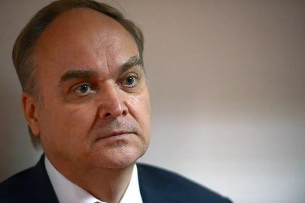 Посол РФ вСША вручил вГосдепе копии верительных грамот