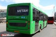 На площади Труда будут останавливаться еще семь автобусов
