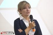Элина Сидоренко: «Законодательства в сфере блокчейна может не быть совсем». ФОТО