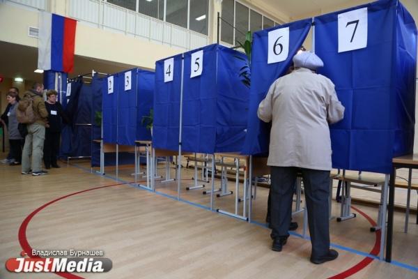 На выборах губернатора уже проголосовала четверть населения региона