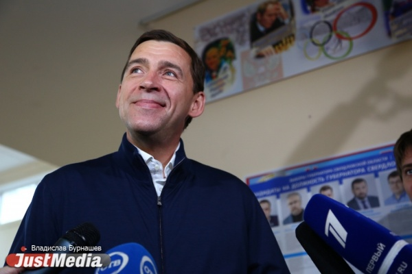 Избирком озвучил первые результаты выборов губернатора Свердловской области