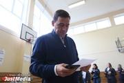 Куйвашев одержал уверенную победу на выборах губернатора