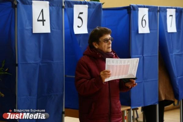 Выборы в Свердловской области заинтересовали Москву