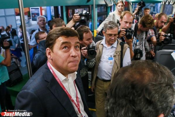 В Свердловской области пройдет конкурс губернатора среди журналистов