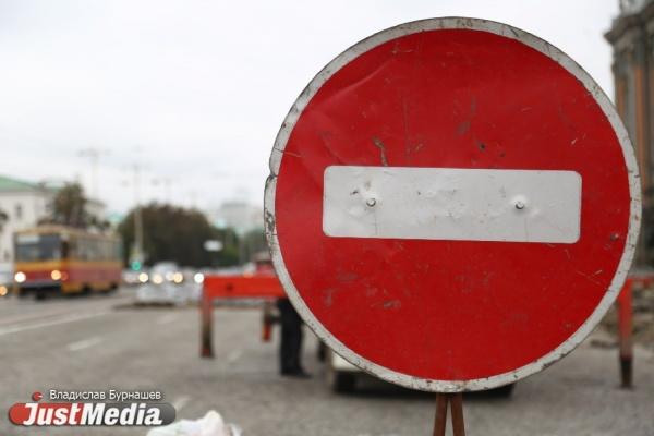 Центр города ждут очередные пробки: в скором времени начнется ремонт дороги на улице 8 марта