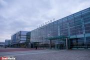 Авиакомпания Azur air задерживает вылеты из Екатеринбурга