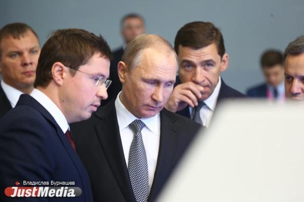 Медведев поздравил Куйвашева с победой на выборах. Впереди встреча губернатора с Путиным
