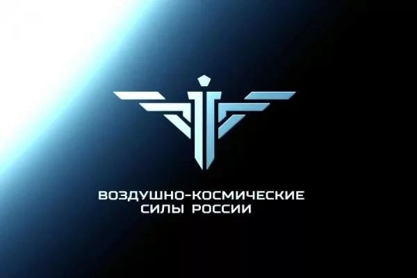5 раз занеделю летчики ВКСРФ поднимались наперехват иностранных самолетов