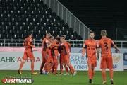 «Обескровленный» «Урал» одержал победу в Казани
