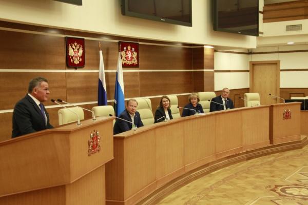 Свердловское Заксобрание 25сентября рассмотрит кандидатуры на главные должности в руководстве