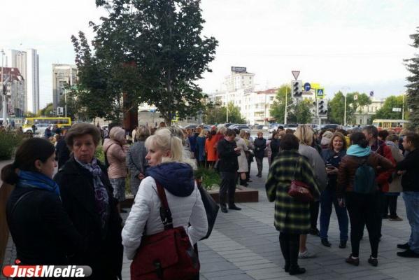 ВЕкатеринбурге эвакуировали служащих городской администрации